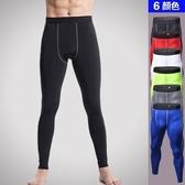 健身運動褲(長褲)-高彈速乾舒適訓練男緊身褲6色73od2【時尚巴黎】