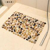 浴室防滑墊洗澡淋浴腳墊廁所衛生間客廳地墊門墊進門防滑衛浴墊子【櫻花本鋪】