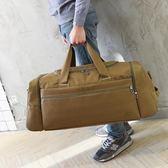 旅行袋加厚行李袋手提大容量超大男戶外旅游包搬家包女待產包側背 愛麗絲精品
