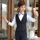 黑色西裝背心馬甲女春秋短款百搭修身酒店KTV職業裝工裝氣質馬夾wl5601『黑色妹妹』