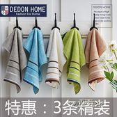 3條裝加厚純棉方巾成人洗臉巾柔軟吸水洗臉面巾正方形全棉小毛巾