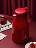 保溫壺家用熱水壺保溫水壺大容量熱水瓶保溫瓶學生宿舍 『優尚良品』