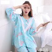 夏長袖純棉韓版宽鬆家居服產后喂奶衣孕婦睡衣月子服哺乳衣套裝 QG7432『優童屋』