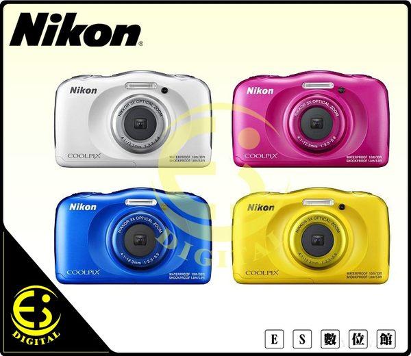 ES數位 Nikon CoolPix W100 10米潛水相機 防水相機 數位相機 入門機 Wi-Fi 店保一年