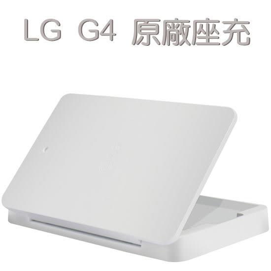 【BC-4800】原廠座充 LG G4 H815/G4 Stylus H630/X Fast K600Y 原廠配件包拆賣/原廠公司貨/原廠電池充電座