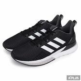 Adidas 男 QUESTAR TND 愛迪達 經典復古鞋- DB1122