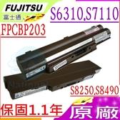 FUJITSU 電池(原廠)- FPB0131,S760,S8220,S8225,S8250,S8490,PH701,PH74,S710,S751,S761,FPCBP220,FMVNBP177
