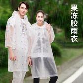 男女戶外雨衣成人雨披登山徒步透明非一次性雨衣套裝旅游便攜加厚【叢林之家】