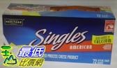 [COSCO代購] 促銷至3月3日 W32724 American Heritage美國乾酪單片包 1.36公斤(36入組)