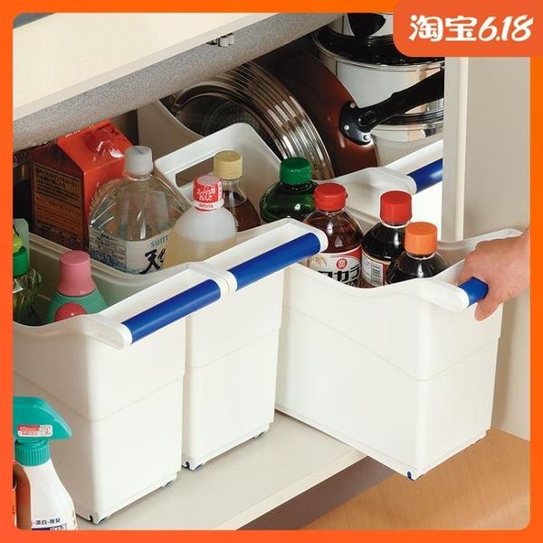 尺寸超過45公分請下宅配日本進口廚房收納筐子帶輪櫥柜碗碟餐具整理盒鍋蓋架調味瓶收納箱