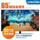 SAMSUNG 三星 65吋 4K平面 UHD 液晶電視 UA65NU8000W