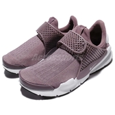 【六折特賣】Nike 休閒鞋 Wmns Sock Dart 深紫 白 襪套式 球鞋 襪子 運動鞋 女鞋【PUMP306】 848475-201