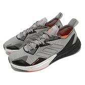 【海外限定】adidas 慢跑鞋 X9000L3 C.RDY M 灰 黑 橘 Boost 愛迪達 路跑 反光 男鞋 【ACS】 FW8068
