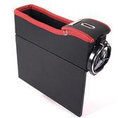 快速出貨【小麥購物】汽車置物盒 縫置物盒【C116】 車用收納架高質感汽車用縫隙置物盒