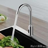 全銅冷熱感應水龍頭單冷智慧全自動感應式可旋轉紅外線控制洗手器 618購物節