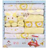 新生兒嬰兒禮盒純棉衣服夏季0-6個月套裝春秋冬寶寶初生必備用品 好再來小屋 igo