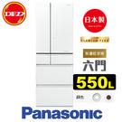 PANASONIC 國際牌 NR-F553HX 六門 冰箱 翡翠白/棕 550L 日本製系列 雙科技 公司貨 ※運費另計(需加購)