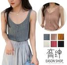 EASON SHOP(GW6773)韓版坑條紋短版露肚臍露肩V領排釦無袖細肩帶吊帶針織背心女上衣服寬鬆純色內搭衫