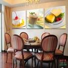 【優樂】無框畫裝飾畫客廳酒店飯店生日蛋糕愛心蛋糕餐廳飯廳臥室三聯畫