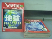【書寶二手書T6/雜誌期刊_PDD】牛頓_181~189期間_共9本合售_生命的樂園等