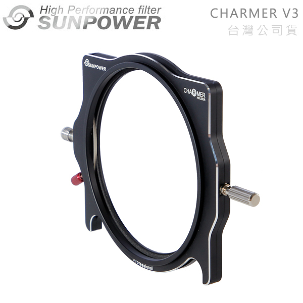 EGE 一番購】Sunpower【Charmer】三代可旋轉濾鏡支架 可堆疊延申 Z系列 台灣製造【公司貨】
