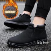 (百貨週年慶)冬季雪地靴男士短靴棉靴韓版高筒加厚刷毛保暖棉鞋馬丁鞋冬天男靴