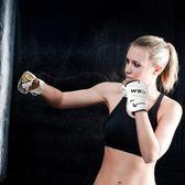 成人男女半指拳擊手套散打格斗MMA半指拳套搏擊手套訓練打沙袋套中秋禮品推薦哪裡買