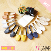 莫卡辛-TTSNAP MIT素面質感真皮豆豆鞋 黑/白/米/灰/黃/棕