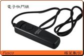 NIKON MC-DC2 RS-N3 電子快門線 D90 D3100 D3200 D5000 D5100 D5200 D5300 D5500 D7000 D7100 D7200