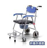 老人帶輪坐便椅成人移動坐便器椅坐廁椅病人洗澡椅孕婦座便椅【折疊大輪款】