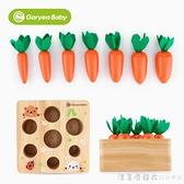 goryeobaby拔蘿卜玩具兒童益智力拼插早教1-2-3-周歲蒙氏胡蘿卜 美眉新品