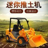 力利工程車小型鏟車小號挖掘機迷你推土機 兒童玩具車男孩3-6周歲  遇見生活