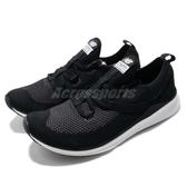 New Balance 慢跑鞋 MLAZRCB D 黑 白 襪套式 運動鞋 緩震穩定型跑鞋 男鞋【ACS】 MLAZRCBD