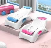 兒童洗頭躺椅可摺疊嬰兒神器寶寶家用大號小孩坐洗發洗頭發床凳子 台北日光