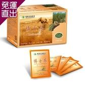 長庚生技 博士茶 3盒(30包/盒)【免運直出】