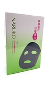 NARUKO 牛爾 茶樹神奇美白黑面膜 5片/盒