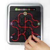 地下鐵迷宮64關兒童桌面邏輯智力益智男孩女孩玩具6歲開發【全館85折最後兩天】