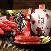 海瑞摃丸.高粱香腸(300g±10g/包,共兩包)﹍愛食網