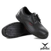 【PAMAX 帕瑪斯】 ★皮革製★高抓地力安全鞋(基本款) ※ PA101H01-男女