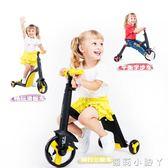 兒童三輪車三合一滑板車騎滑車可坐1-3-6歲寶寶多功能 NMS蘿莉小腳ㄚ