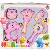 新生嬰兒玩具套裝幼兒手搖鈴3-6-12個月早教男寶寶撥浪鼓女孩0歲1 印象家品旗艦店