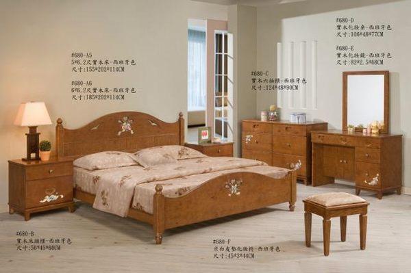 8號店鋪  全實木鄉村風係列 溫馨主臥室系列組 680西班牙色 訂製傢俱~客製化全實木傢俱 工廠直營