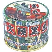 大茂大黑瓜170g X3罐(鐵)【愛買】