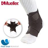 Mueller 加強型可調式踝關節護具 長底 黑 MUA2037