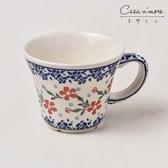 波蘭陶 藍印紅花系列 寬口茶杯 馬克杯 咖啡杯 水杯 240 ml 波蘭手工製【Casa More美學生活】