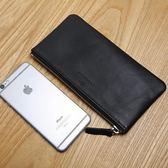 lanspace男士皮質長款拉練錢包皮質手拿包手機包新簡潔女手包超薄【購物節限時83折】