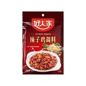 好人家 辣子雞用調料(160g)【小三美日】