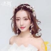 結婚頭飾森女韓式手工甜美婚紗禮服配飾【雲木雜貨】