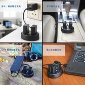 電池充電器索尼a7r2 m2 a5100 a6000 a5000 a6300相機