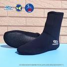 台灣製 Aropec SK-4D 5mm 中筒 襪套 潛水襪 蛙鞋襪 潛水襪,自由潛水 潛水專用